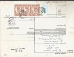 Bahrain Registered Parcel 1976 Sheik Isa 3d High Values Sc#240 Cat $72, 60% Off Catalog Value Sent To Pakistan. - Bahrain (1965-...)