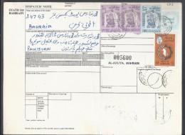 Bahrain Registered Parcel 1976 Sheik Isa 2d, 500f, Map Of Bahrain 150f, 1974 WAR TAX STAMP On Parcel Card 50% Off Catalo - Bahrain (1965-...)