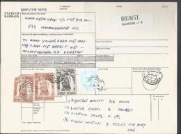 Bahrain Registered Parcel 1976 Sheik Isa 3d, 1d, 1974 WAR TAX STAMP On Parcel Card 50% Off Catalog Value - Bahrain (1965-...)