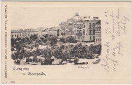25415g SERBIE - Université  - 1902 - Serbie
