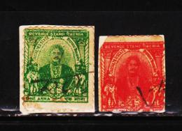 INDIAN STATE JAISALMER 2 DIFFERENT REVENUE FISCAL STAMPS #D1 - India