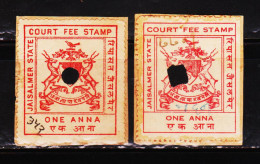 INDIAN STATE JAISALMER 1AN 2 DIFFERENT TYPE VALUE LETTERS CF REVENUE FISCAL STAMPS #D1 - India