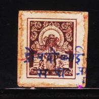 INDIA STATE MADHYA BHARAT REVENUE FISCAL STAMPS #D2 - India