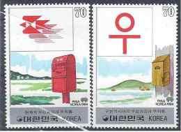 1984 COREE SUD 1224-25**  Postes, Boîte Aux Lettres - Korea, South