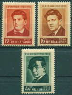 BULGARIA 1955 HISTORY Bulgarian Poets ANTIFASCISM FIGHTERS - Fine Set MNH - 1945-59 People's Republic