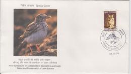 India  2004  Symposium On Lark Species Of Birds JAMNAGAR  Special Cover # 84969  Inde  Indien - Songbirds & Tree Dwellers