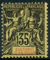 Anjouan (1900) N 17 * (charniere) - Anjouan (1892-1912)