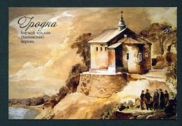 BELARUS  -  Grodno  Boris And Gleb Church  Used Postcard As Scans - Belarus