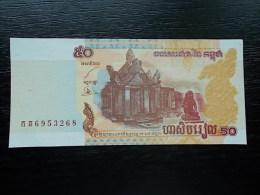 CAMBODIA -CAMBODGE - 50 RIELS - 2002- UNC - Cambodia