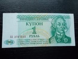 Transnistria 1994 ,Kupon ,1 Ruble - UNC - Russia