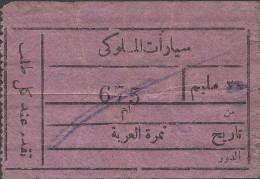 ZC413/414 2 Arabic tickets Bus? Tram?