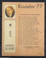 ECUADOR 1978 - Yvert #H36 - MNH ** - Ecuador