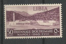 Exposition Trienale Des Territories Italiens D´outre Mer 50c Lilas** - Libia