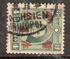 010869  Sc 341 - SUN YAT-SEN 1c ON 4c -  CHINA  - [?]NGHSIEN / [?]SINGPOI CDS - China