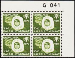 1979. International Year Of The Child. 2,00 Kr. Green  4-Block. G 041. (Michel: 118) - JF175184 - Zonder Classificatie