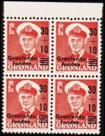 1959. Grønlandsfonden. 30+10/25 Øre Red 4-Block.  (Michel: 43) - JF175008 - Groenlandia