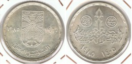 EGIPTO POUND 1970 PLATA SILVER E1 - Egipto