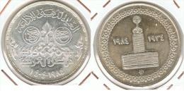 EGIPTO POUND A IDENTIFICAR  PLATA SILVER E1 - Egipto