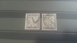 LOT 264073 TIMBRE DE FRANCE OBLITERE  N�15/16 VALEUR 14,5 EUROS