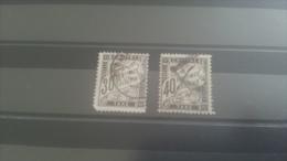 LOT 264076 TIMBRE DE FRANCE OBLITERE N�18/19 VALEUR 72,5 EUROS