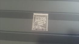 LOT 264078 TIMBRE DE FRANCE OBLITERE N�21 VALEUR 65 EUROS
