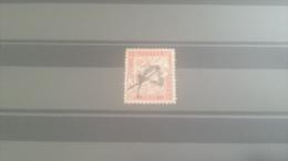 LOT 264086 TIMBRE DE FRANCE OBLITERE N�34 VALEUR 100 EUROS