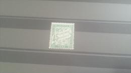 LOT 264088 TIMBRE DE FRANCE NEUF** N�36 VALEUR 25 EUROS LUXE