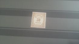 LOT 264091 TIMBRE DE FRANCE NEUF** N�46 VALEUR 40 EUROS LUXE