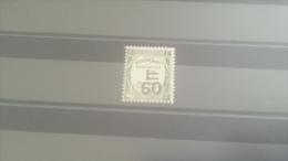 LOT 264097 TIMBRE DE FRANCE NEUF** N�52 VALEUR 17 EUROS