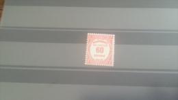 LOT 264102 TIMBRE DE FRANCE NEUF**  N�58 VALEUR 15 EUROS LUXE