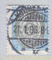 DENMARK  25  Perf.  14 X  13 1/2  (o) - 1864-04 (Christian IX)