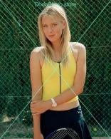 Maria Sharapova - 0589 - Glossy Photo 8 X 10 Inches - Berühmtheiten