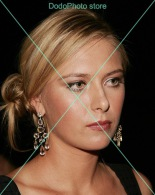 Maria Sharapova - 0035 - Glossy Photo 8 X 10 Inches - Berühmtheiten