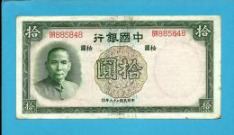 CHINA - 10 YUAN - 1937 - P  81 - Bank Of China - 2 Scans - Chine