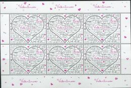 XF0045 Croatia 2015 Valentine's Day Sheet 6v MNH - Croazia