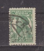 1939 -  Serie Courante Yv No 612B Et Mi No 680 - Gebraucht