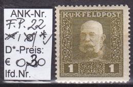 """1.7.1917  -  Feldpost II  """"Kaiser Franz Josef""""  -  * ungebraucht (mit Falzrest)  - siehe Scan  (F.P. 22)"""