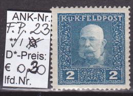 """1.7.1917  -  Feldpost II  """"Kaiser Franz Josef""""  -  * ungebraucht (mit Falzrest)  - siehe Scan  (F.P. 23)"""