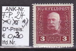 """1.7.1917  -  Feldpost II  """"Kaiser Franz Josef""""  -  * ungebraucht (mit Falzrest)  - siehe Scan  (F.P. 24)"""
