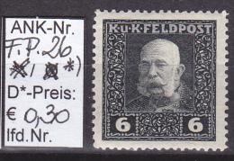 """1.7.1917  -  Feldpost II  """"Kaiser Franz Josef""""  -  * ungebraucht (mit Falzrest)  - siehe Scan  (F.P. 26)"""