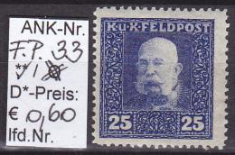 """1.7.1917  -  Feldpost II  """"Kaiser Franz Josef""""  -  ** postfrisch   - siehe Scan  (F.P. 33)"""