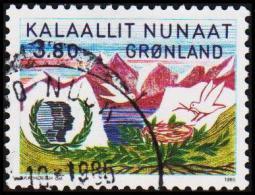 1985. UN International Youth Year. 3,80 Kr.  (Michel: 160) - JF175300 - Groenlandia