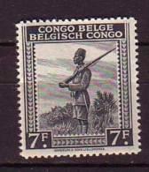 PGL - CONGO BELGE Yv N°265 ** Taches De Ruille - 1923-44: Mint/hinged