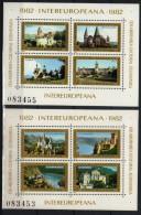 Romania 1982. Churches Sheet-pair MNH (**) Michel: Block 186-187 / 6 EUR - Kerken En Kathedralen