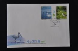 M3 - 13 ++ UNO GENEVA FDC BIRDS VOGELS OISEAUX BLANK - Unclassified