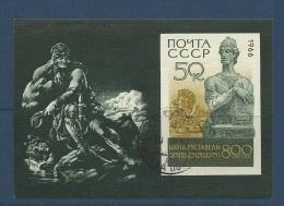 Russie 1966 Bloc 43 ° Roustaveli - 1923-1991 USSR