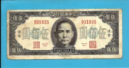 CHINA - 500 YUAN - 1945 - P  283.a - Series 42 H - The Central Bank ( National ) - 2 Scans - China