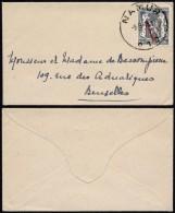"""Lettre ( Format Carte De Visite ) De Namur à  Bruxelles 1945  """" V"""" - 1935-1949 Small Seal Of The State"""