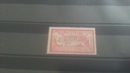 LOT 264285 TIMBRE DE FRANCE NEUF* N�119