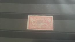 LOT 264286 TIMBRE DE FRANCE NEUF* N�119